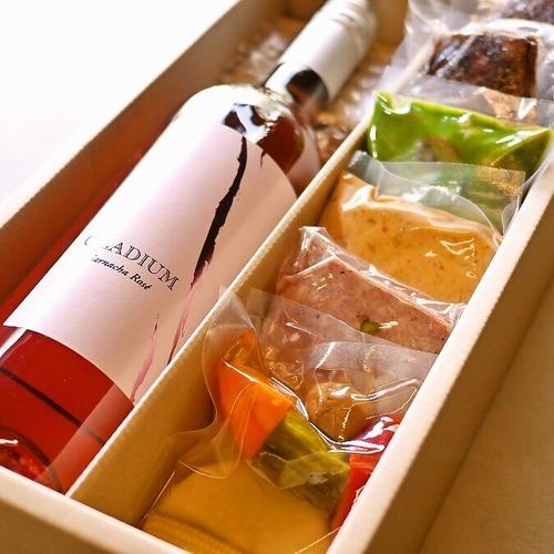【送料無料】ロゼと鴨を楽しむセットBOX(フレンチ惣菜 テリーヌ ワイン)【冷蔵便】の商品画像9