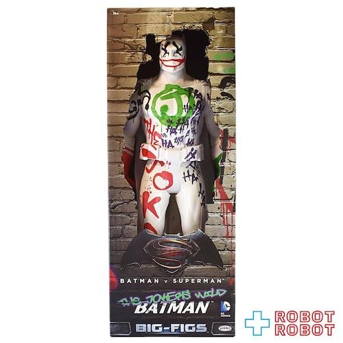 ジャックスパシフィック SDCC 2016 バットマン vs スーパーマン ジャスティスの誕生 バットマン アクションフィギュア ジョーカーズ・ワイルド ver