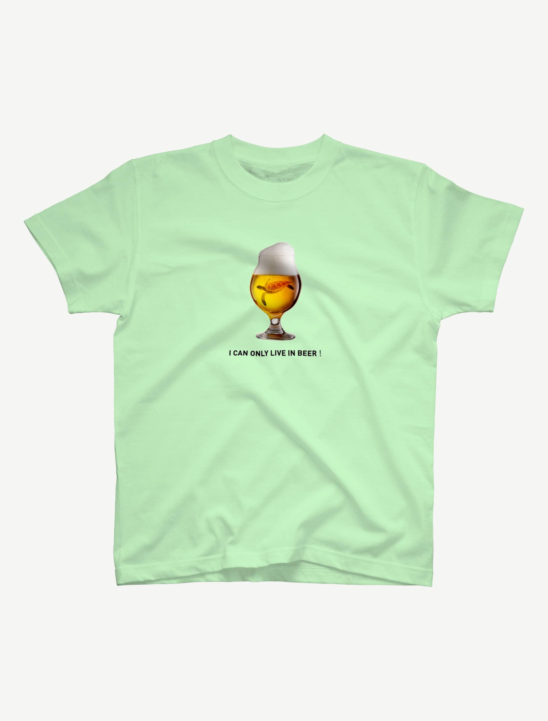 【ビールの中でしか・・・ウミガメ】Tシャツ(メロン)