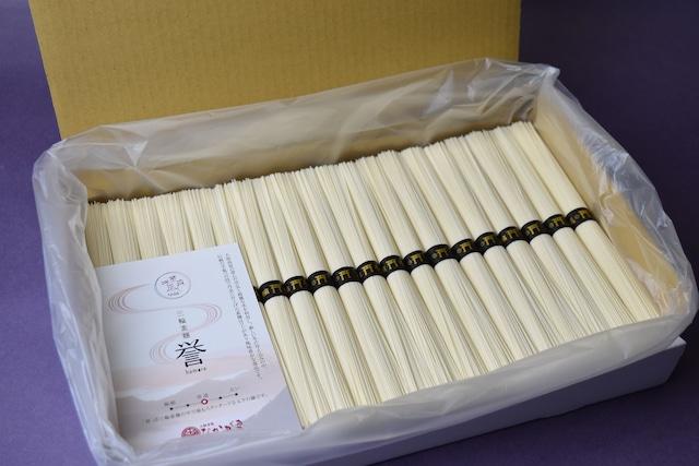 三輪素麺 誉 紙箱入り2kg(50g×40束)N-2K