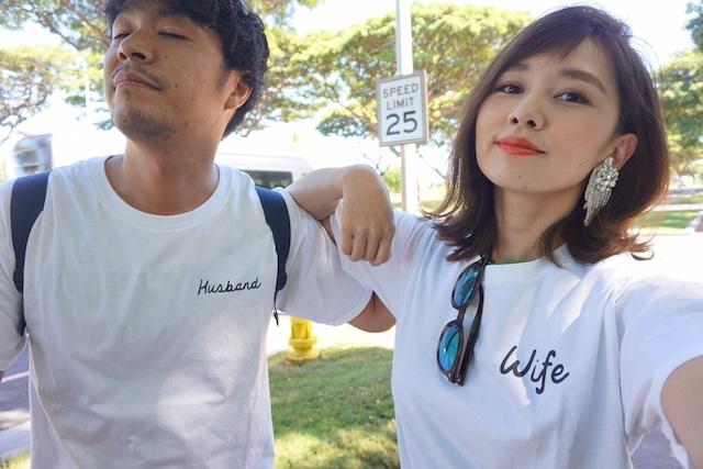 【送料無料】前撮りや結婚祝い♪ハネムーンにも♪お揃いおしゃれ「夫嫁Tシャツ」セット │ 結婚発表 ペアTシャツ
