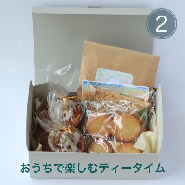 おうちで楽しむティータイム・シリーズ2*エルダーフラワーのケーキとミントブレンドティーセット