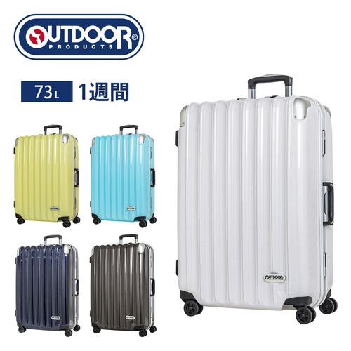 OD-0767-65 [クーポン対象] スーツケース Lサイズ フレーム キャリーケース OUTDOOR PRODUTS アウトドアプロダクツ