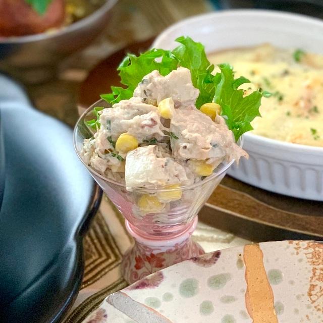 里芋のツナマヨコーンサラダ