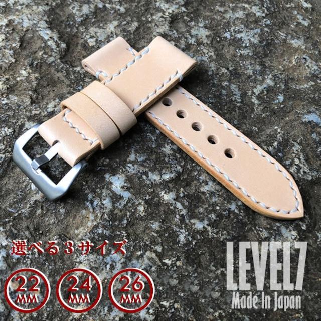【ラグ幅:22MM/24MM/26MM対応】パネライ スタイル ナチュラル イタリアンレザー ヌメ革 レザーベルト 腕時計 替えベルト SPT-H002-BSNA LEVEL7
