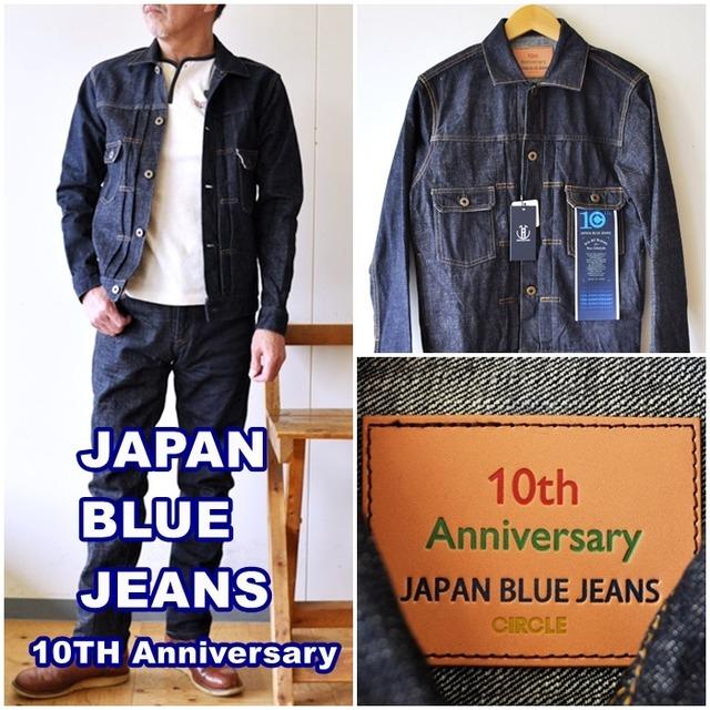 JAPANBLUEJEANS ジャパンブルージーンズ 10周年記念 セカンドGジャン クレイジーパターン J10THJ