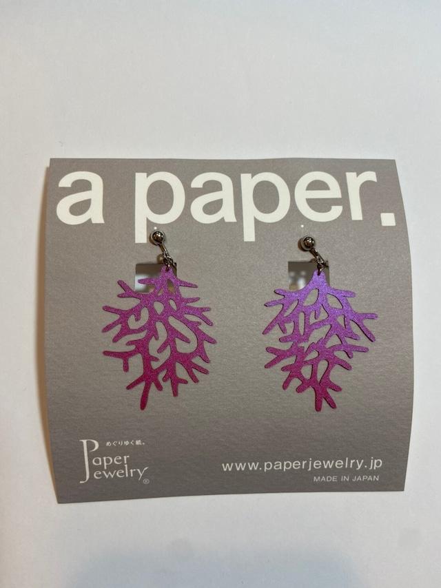 【Paper Jewely】コーラル/イヤリング