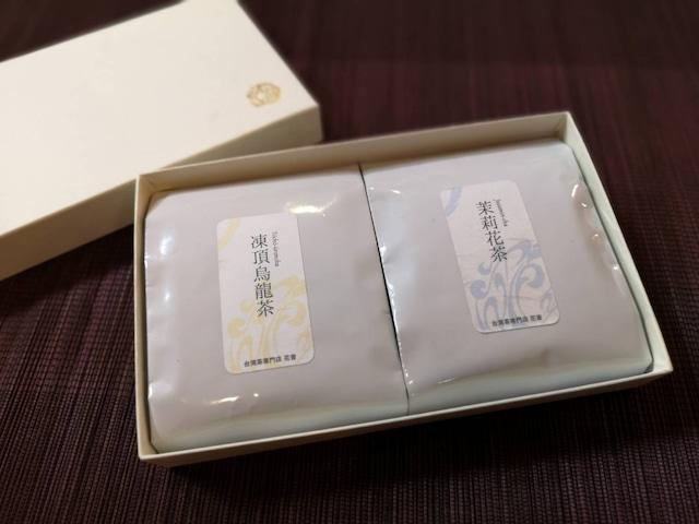 手土産ギフトセット (凍頂烏龍茶、ジャスミン茶)
