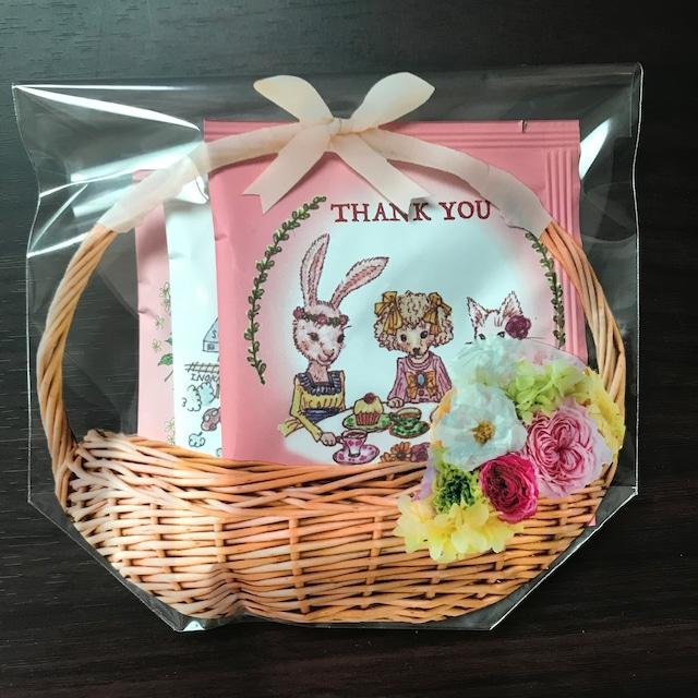 【Thank you】メッセージティーバッグ3種セット(各1個入)