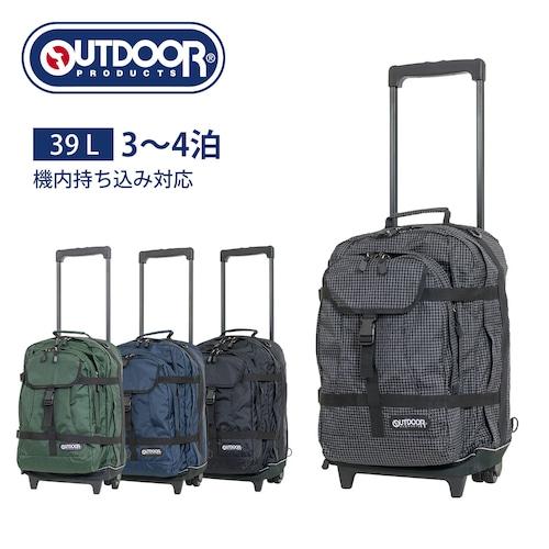OD-0145-49 [クーポン対象] 5Wayリュックキャリー OUTDOOR PRODUTS アウトドアプロダクツ