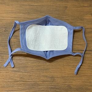 抗菌/抗ウィルスマスクシート(2枚組)