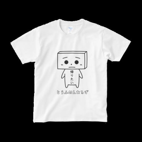 とうふめんたるずTシャツ(きぬごしくん)
