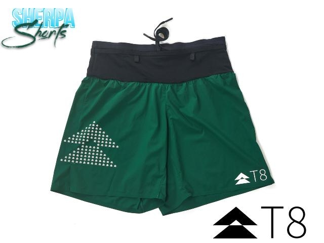 【T8】 Men's Sherpa Shorts V2 (Green)