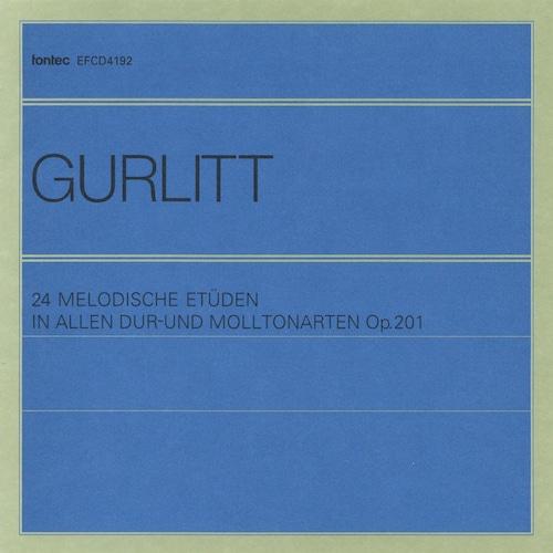 ピアノ教則本シリーズ グルリット 24の調による練習曲