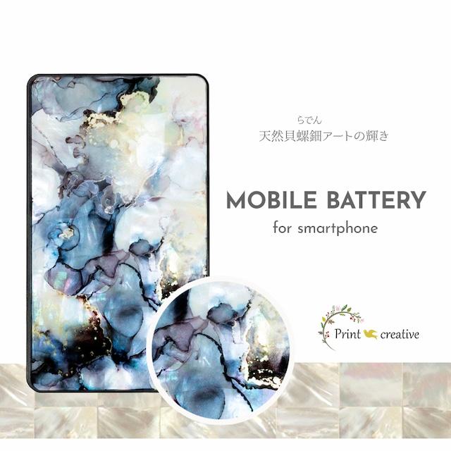 【全機種充電対応】天然貝モバイルバッテリー★天然貝×強化ガラス(マーブル・モード)螺鈿アート