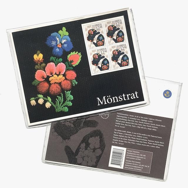 切手シート(未使用)「衣服の模様 - ミトン(2011年発行)」