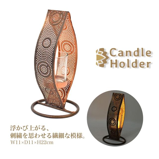 キャンドルホルダー メッシュタイプ ともしび G18063 高さ22cm ライト 間接照明 ヒーリング 癒し 瞑想 ギフト プレゼント ハロウィン クリスマス