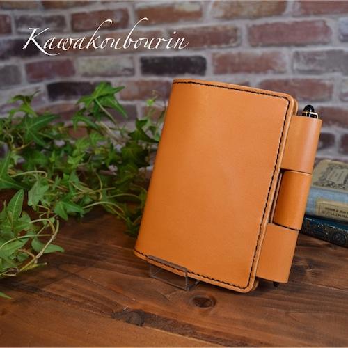 【受注制作】B7サイズの手帳カバー  (KA068c2)