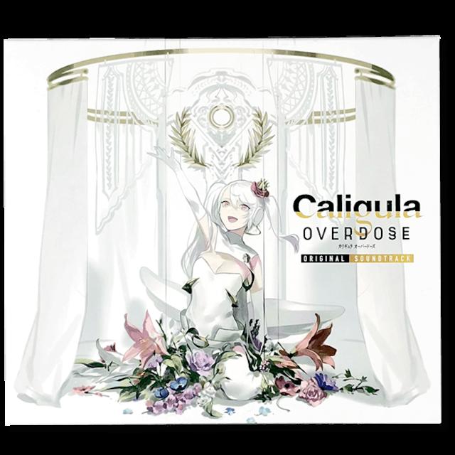 Various Artists -【Caligula Overdose/カリギュラ オーバードーズ OriginalSoundtrack】 - メイン画像