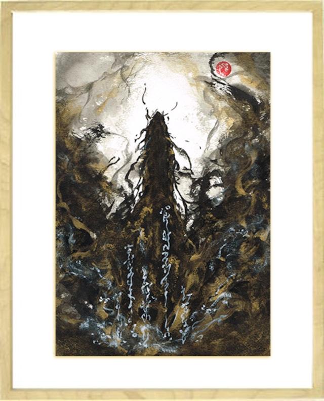 龍神画 ~黒龍 上昇~ 原画A4サイズ