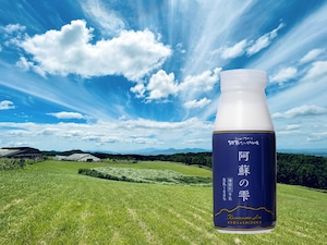 阿蘇の雫牛乳20本セット【チルド便】