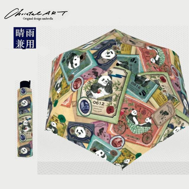 ◆受注生産◆「レトロジャパニーズラベル柄」晴雨兼用 おりたたみ傘