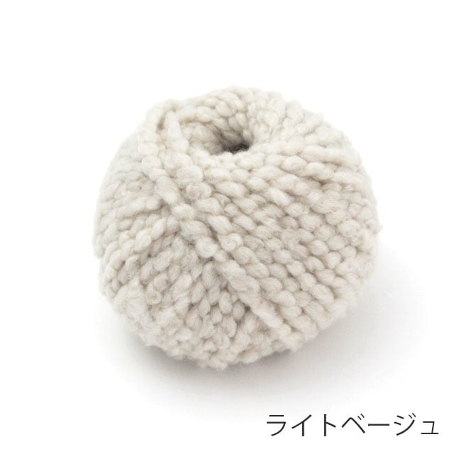 【編み物キット】差し込みマフラー(糸:No.2)