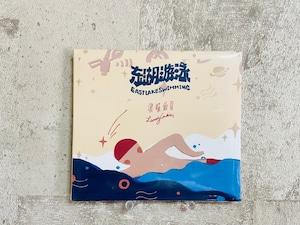 Lonely Cookies / Eastlake Swimming
