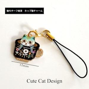 【送料込み】カップ猫チャーム(メール便)