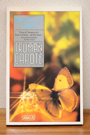 Breakfast at Tiffany's  Truman Capote著 (ペーパーバック)