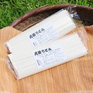 ★再販開始!★元田うどん 乾麺 200g