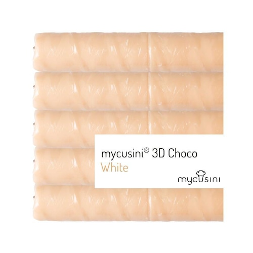mycusini 3Dチョコ ホワイト 5本入
