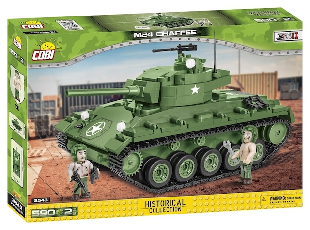 COBI #2544 TOG 2 イギリス軍 重戦車