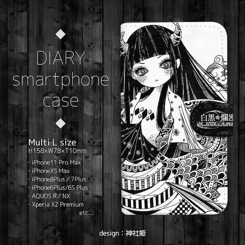 【神社姫】手帳型スマホケース<汎用型M・L>