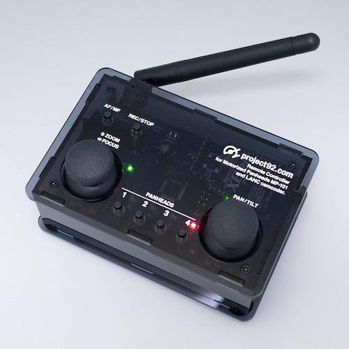 MP-101無線リモコンキット:リモコン(完成品)