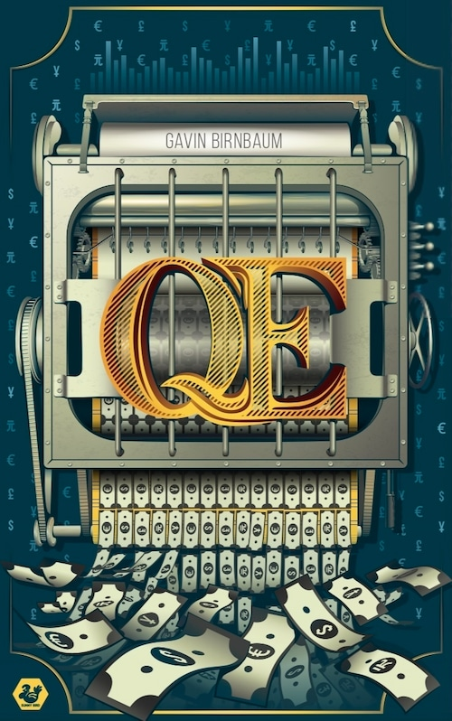 Q.E. 日本語版