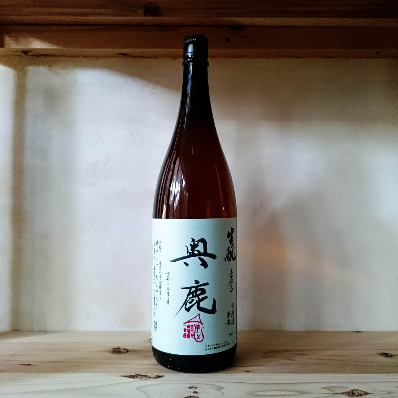 奥鹿 生酛純米吟醸 火入原酒 720ml