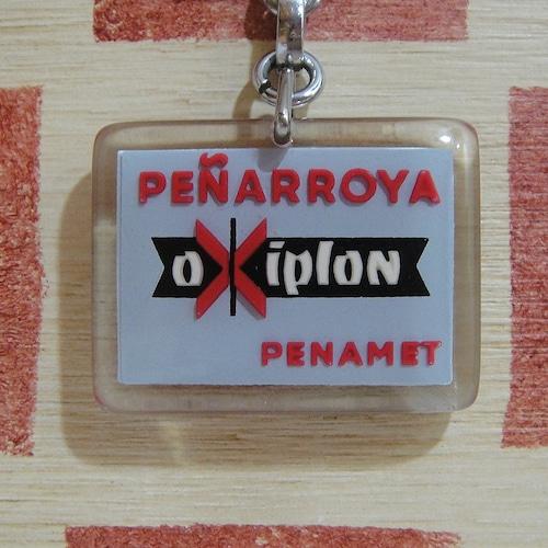 フランス PENARROYA[ペナロイヤ]酸化鉛oxiplon 広告ノベルティ  ブルボンキーホルダー