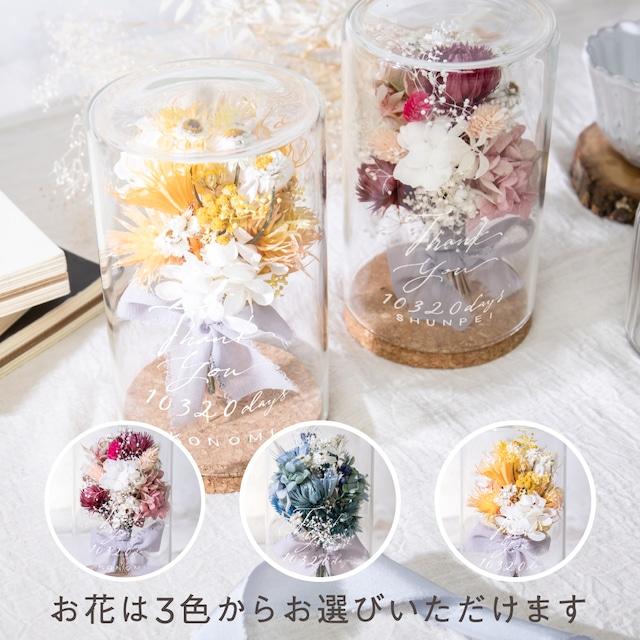 【両親贈呈品】フラワーガラスドーム