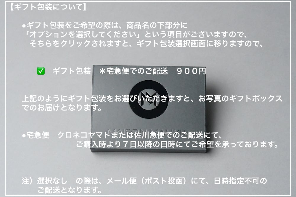 KEY RING_本革真鍮キーリング_■ダークブラウン・ブラック■ - 画像2