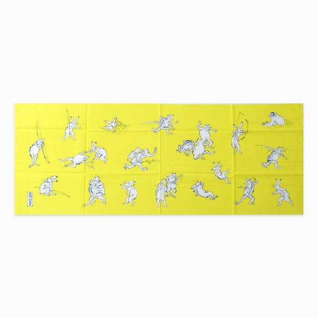 鳥獣戯画 手ぬぐい 黄色