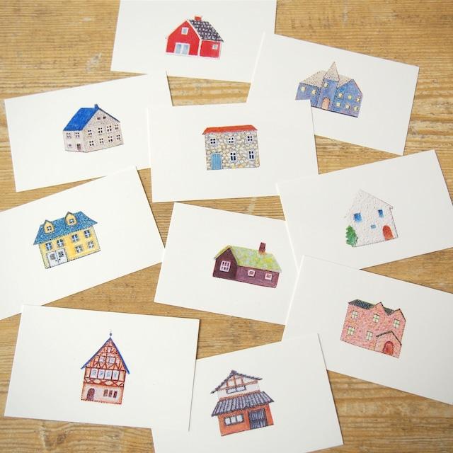 小さな家の絵カード *10枚セット