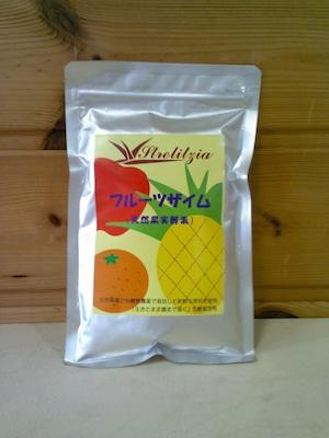 ストレリチア フルーツエンザイム 天然の原料だけで作った酵素 1㎏