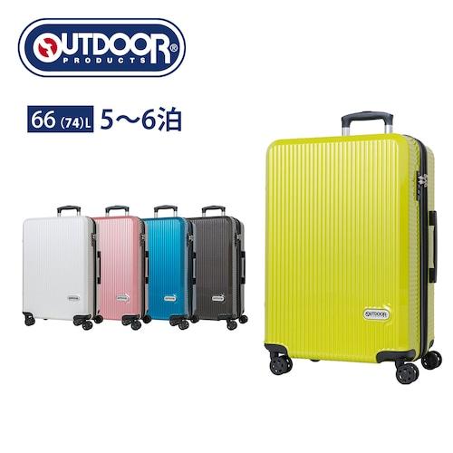 OD-0808-60 スーツケース Mサイズ 拡張 キャリーケース OUTDOOR PRODUTS アウトドアプロダクツ キャリーケース