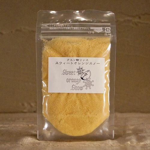 【moon soap】クエン酸パウダーリンス・スウィートオレンジスノー