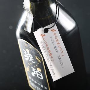 はちみつ醤油/知多琥珀 280g