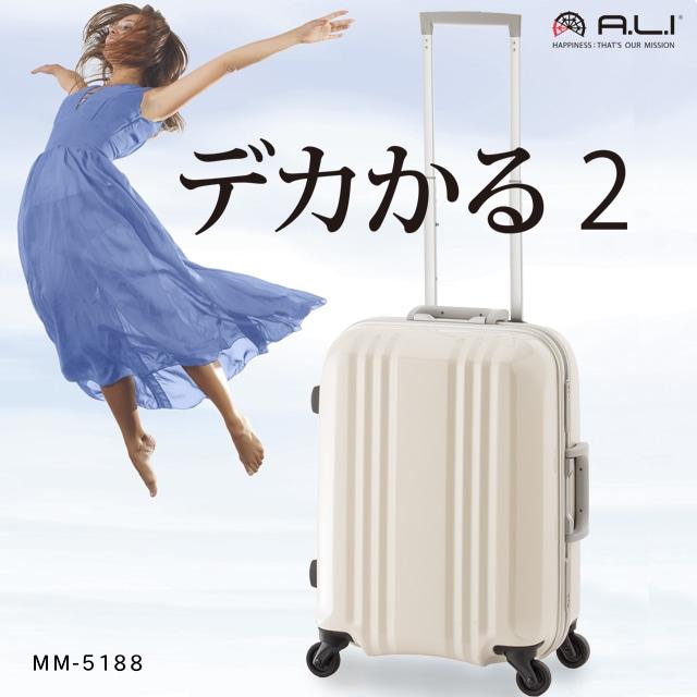 【1~2泊用】デカかる2 MM-5188  34L 【機内持込可能サイズ】