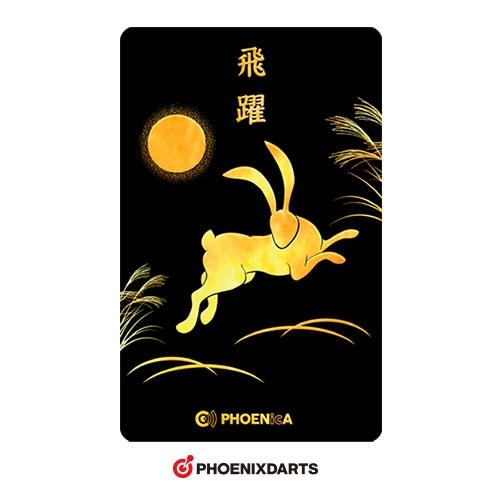 Phoenix Card [153]