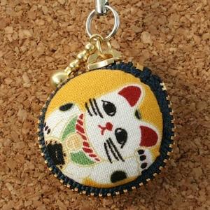 マカロンコインケース 招き猫 黄(C-1-039)