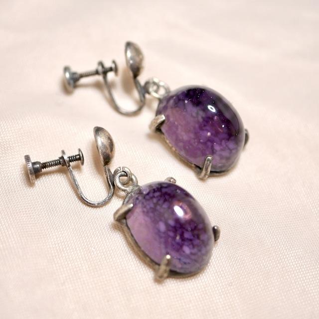 High dome purple glass screw back earrings